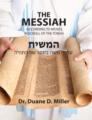 The Messiah according to Moses in Scroll of the Torah, Buy at AMAZON.COM