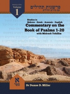 Commentary on the Psalms 1-20, Vol. 1, Buy at WWW.LULU.COM