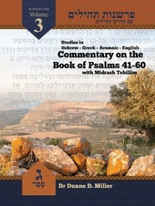 Commentary on the Psalms 41-60, Vol. 3, Buy at WWW.LULU.COM