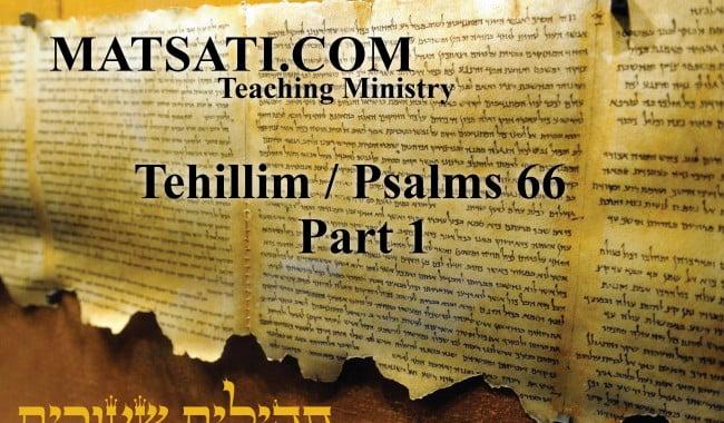Video-Psalms-66-Part-1_Psalms
