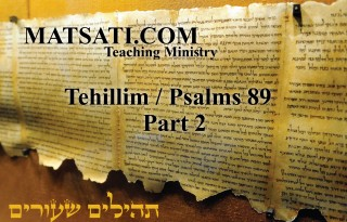 Video-Psalms-89-Part02_Psalms