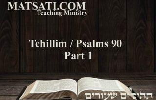 Video-Psalms-90-Part-1_Psalms