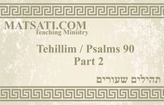 Video-Psalms-90-Part-2-02