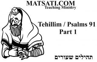 Video-Psalms-91-Part-1-03