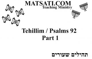 Video-Psalms-92-Part-1-04