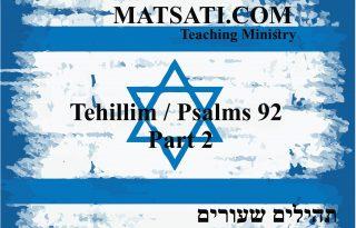 Video-Psalms-92-Part2-04