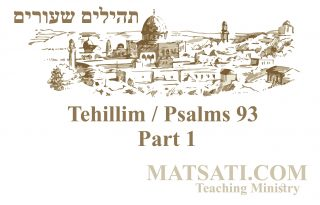 Video-Psalms-93-Part-1-05