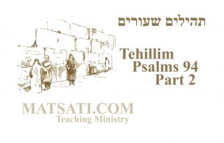 Video-Psalms-94-Part-2-05