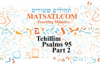 Video-Psalms-95-Part-2