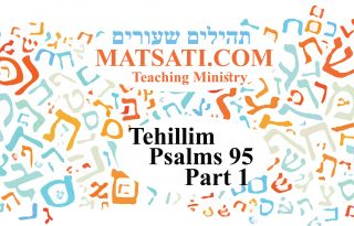 Video-Psalms-95-part-1-05