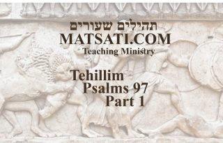 Video-Psalms-97-Part-1-05