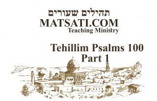 Video-Psalms-100-Part-1-05