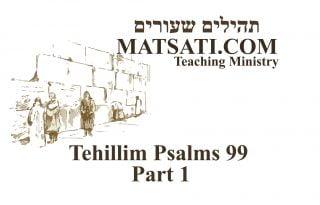 Video-Psalms-99-Part-1_-05