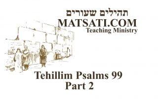 Video-Psalms-99-Part-2-05