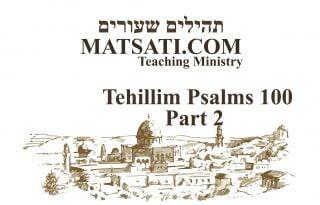 Video-Psalms-100-Part-2-05