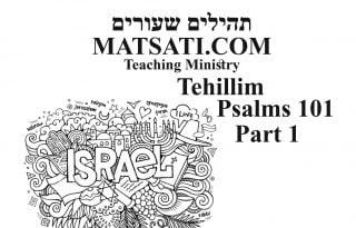 video-psalms-101-part-1-05