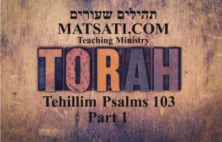 video-psalms-103-part-1-05
