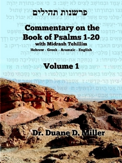 The Commentary on the Book of Psalms 1-20 with Midrash Tehillim, Volume 1