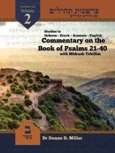 Commentary on the Psalms 21-40, Vol. 2, Buy at WWW.LULU.COM