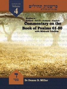 Commentary on the Psalms 61-80, Vol. 4, Buy at WWW.LULU.COM
