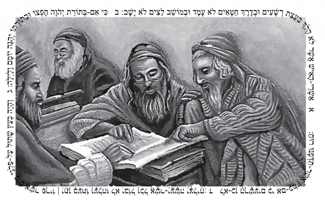 Midrash on Psalms Archive - MATSATI COM Teaching Ministry