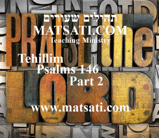 Tehillim | MATSATI COM Teaching Ministry | Page 10